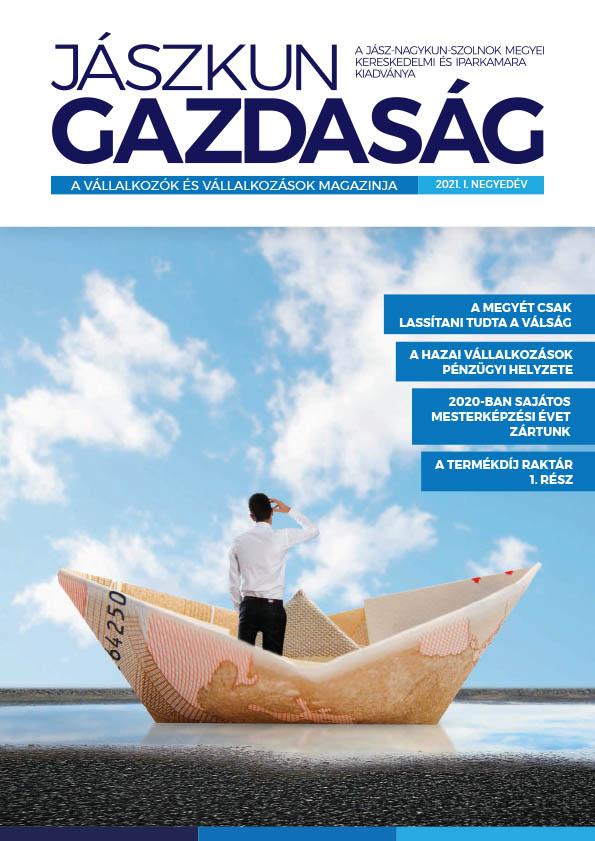 JG_2020_4_cover